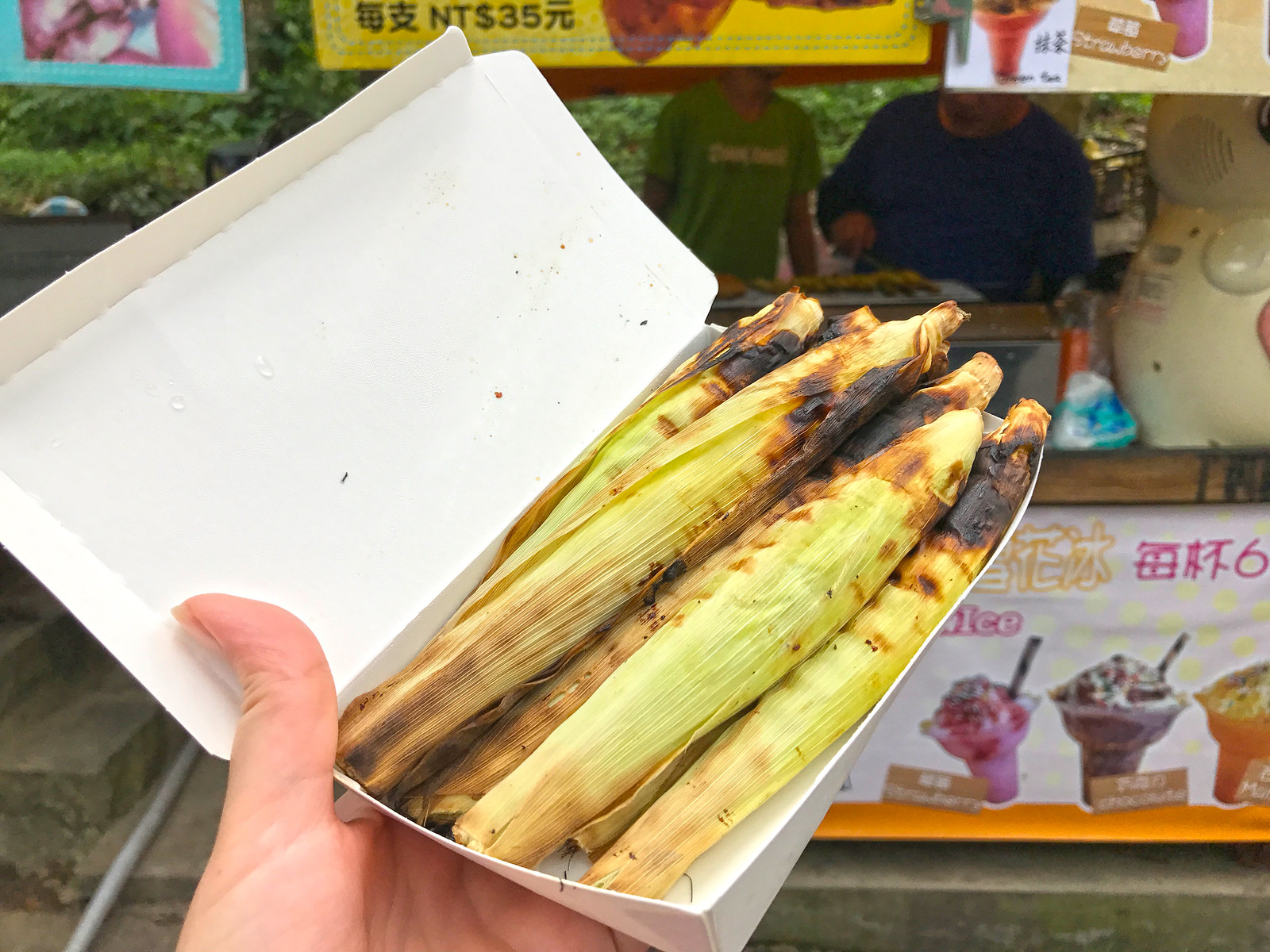 Grilled baby corn