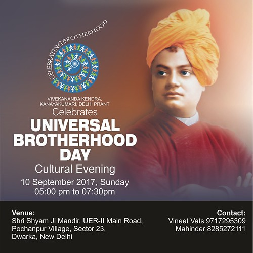 Universal Brotherhood Day 2017 Aurangabad