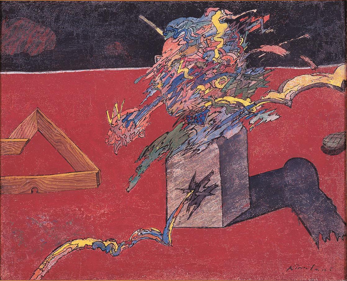 《アンセルモ氏の肖像》(1973年、東京国立近代美術館)