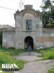 Задній двір замку