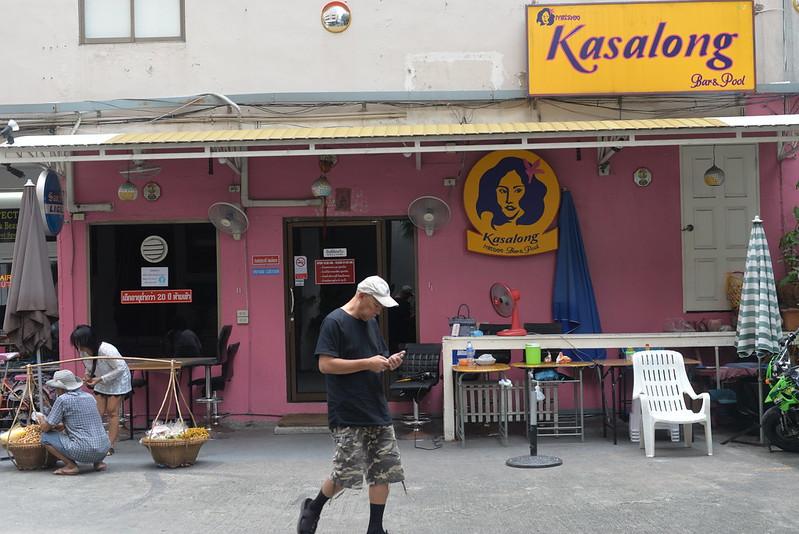 Kasalong Bar BKK 10-15-16