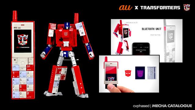 au x Transformers INFOBAR OPTIMUS PRIME (NISHIKIGOI)