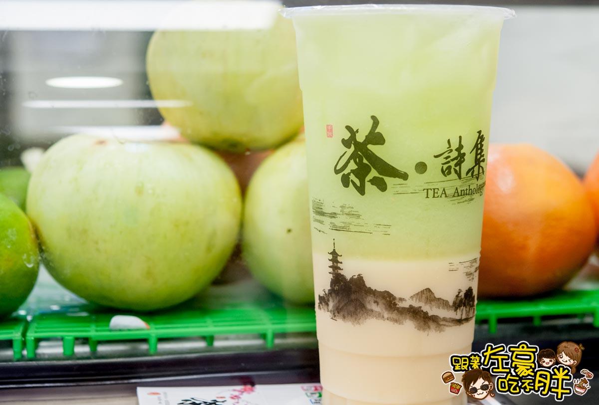 茶詩集(武廟店)-22