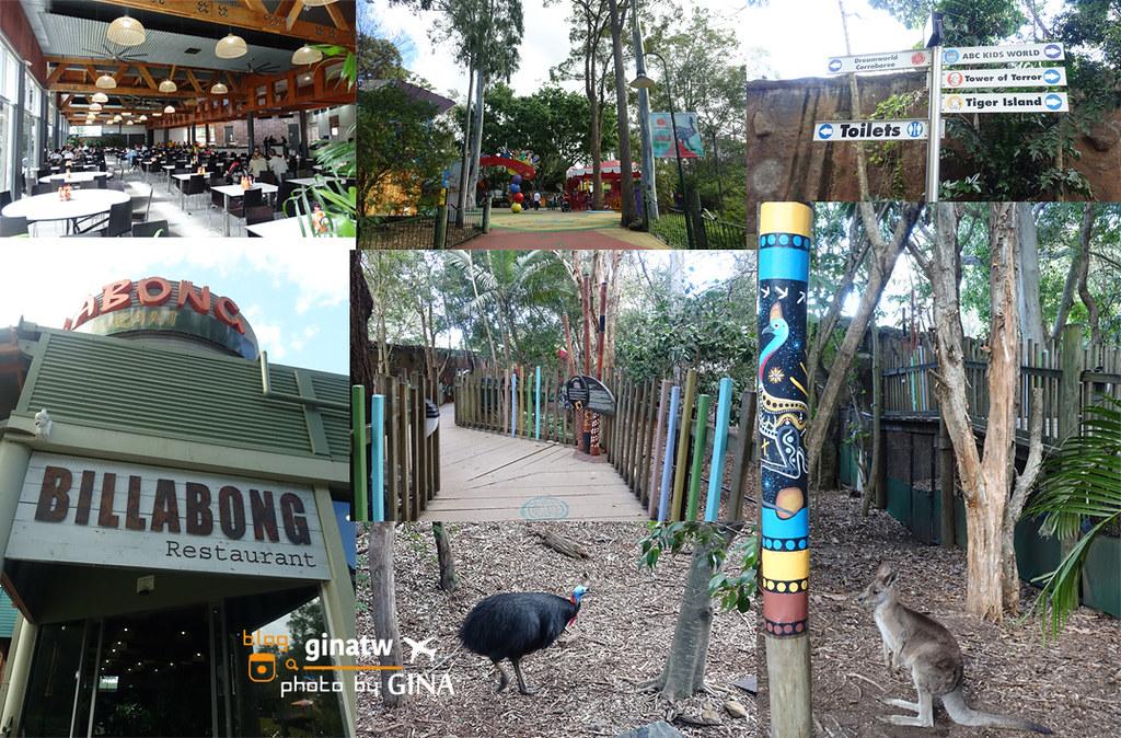 【黃金海岸自由行】澳洲黃金海岸|夢幻世界(Gold Coast Dream World)剪羊毛秀、無尾熊合照、老虎島外加水世界|附中文地圖 @GINA環球旅行生活|不會韓文也可以去韓國 🇹🇼