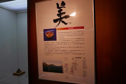 munakatataisha015