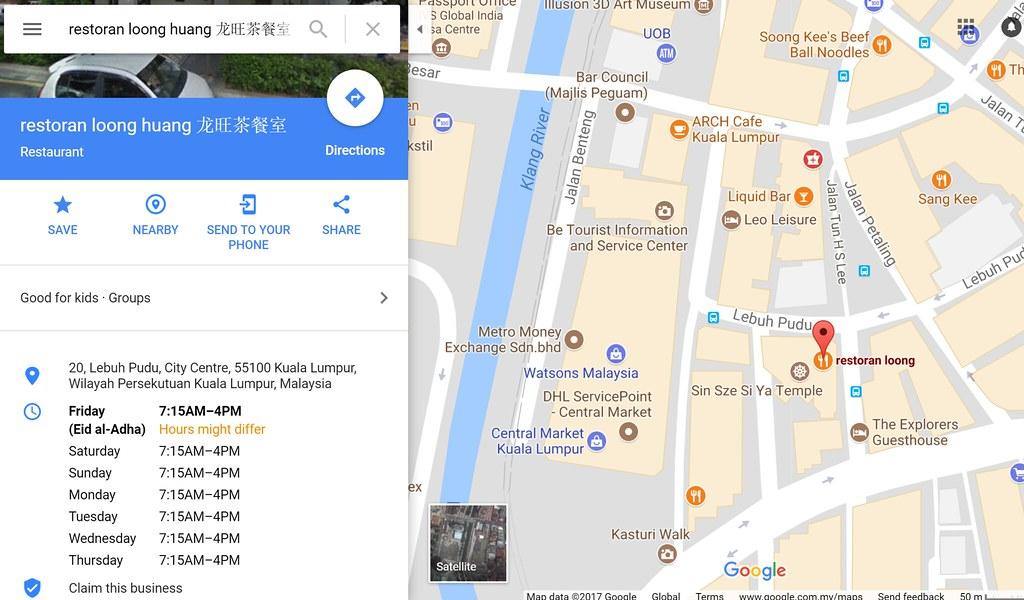@ 龙旺茶餐室 Loong Huang Restaurant KL Jalan Tin H.S.Lee