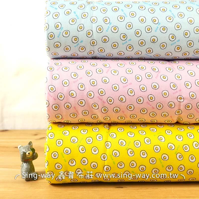荷包蛋雙層紗 雙重紗 雙層紗 嬰兒紗布衣 手帕 口水巾 布料 二重紗 CA790072