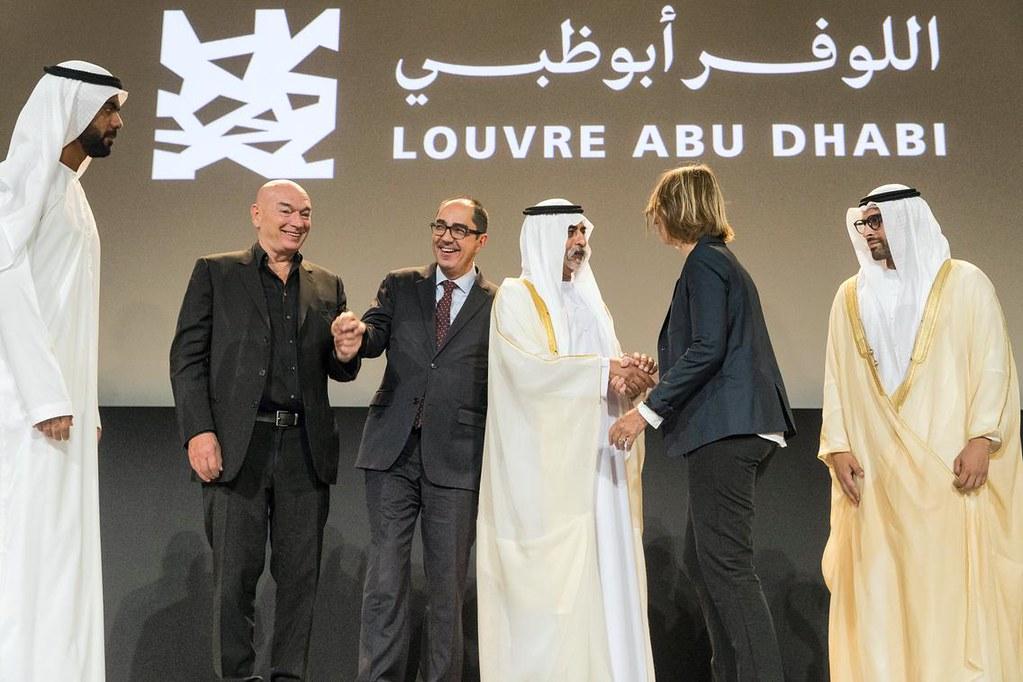 Muzeu Louvre Abu Dhabi