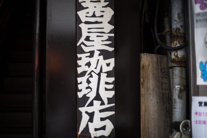 0L1A0808