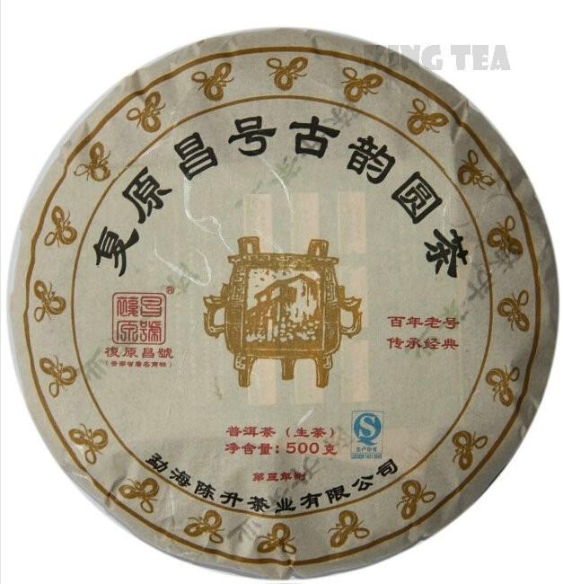 Free Shipping 2013 ChenSheng FuYuanChangHao GuYun Round Beeng Cake 500g YunNan MengHai Organic Pu'er Raw Tea Sheng Cha Weight Loss Slim Beauty