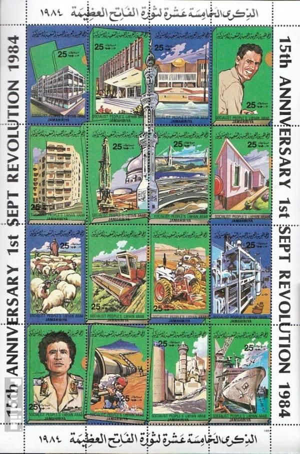 Známky Líbya 1984 Kaddáfi, výročie revolúcie, nerazítkovaný blok
