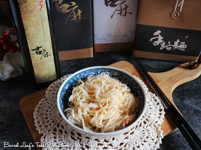 優墾 手路麵 ucan-noodles (15)
