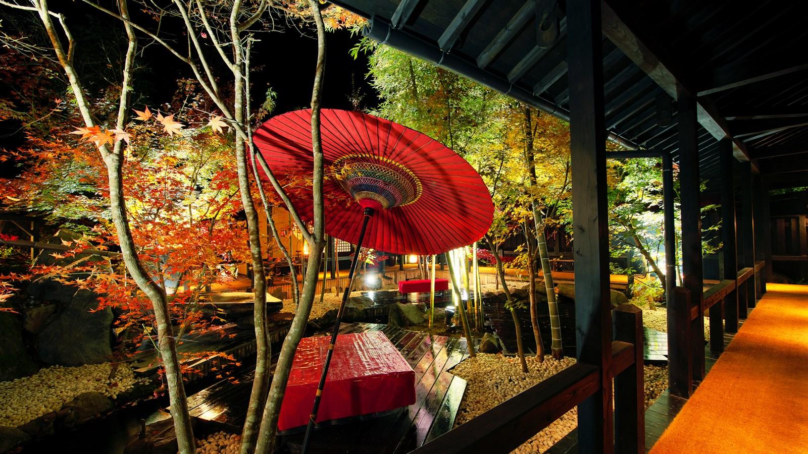 003_autumn_1600x900