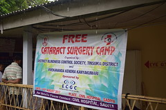 Cataract Surgery Camp at Sadiya 2017
