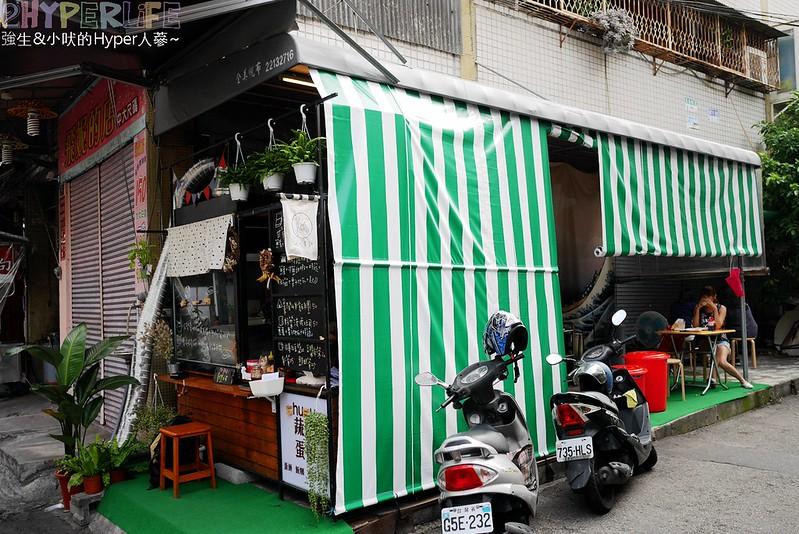 蔬服蛋餅_台中北區美食早餐 (1)