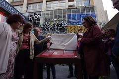 """Mon, 18/09/2017 - 19:15 - Barcelona inaugura la placa commemorativa de l'atemptat a la revista """"El Papus"""""""