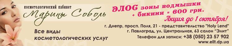 750х150_MSobol_7