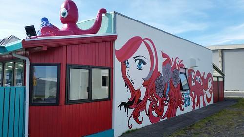 Kumiko Reykjavik