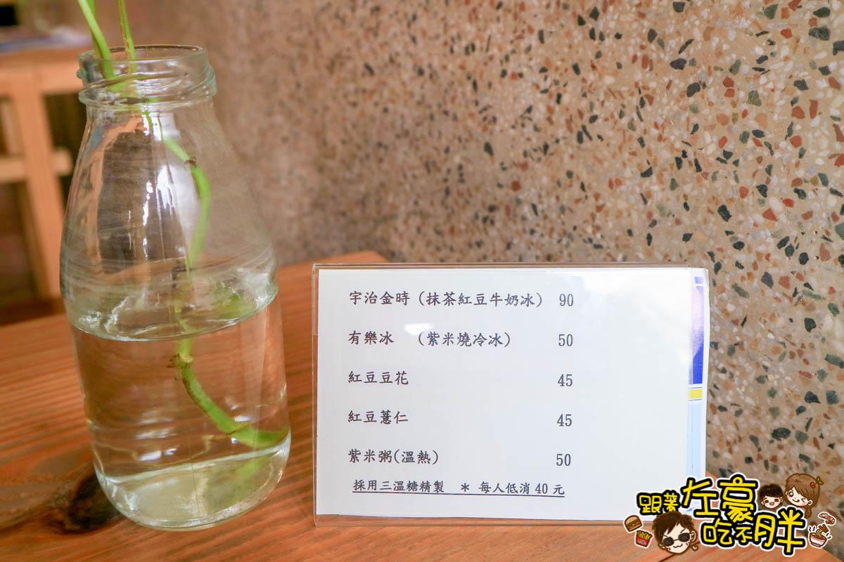 鳳山有樂冰(苑)-1