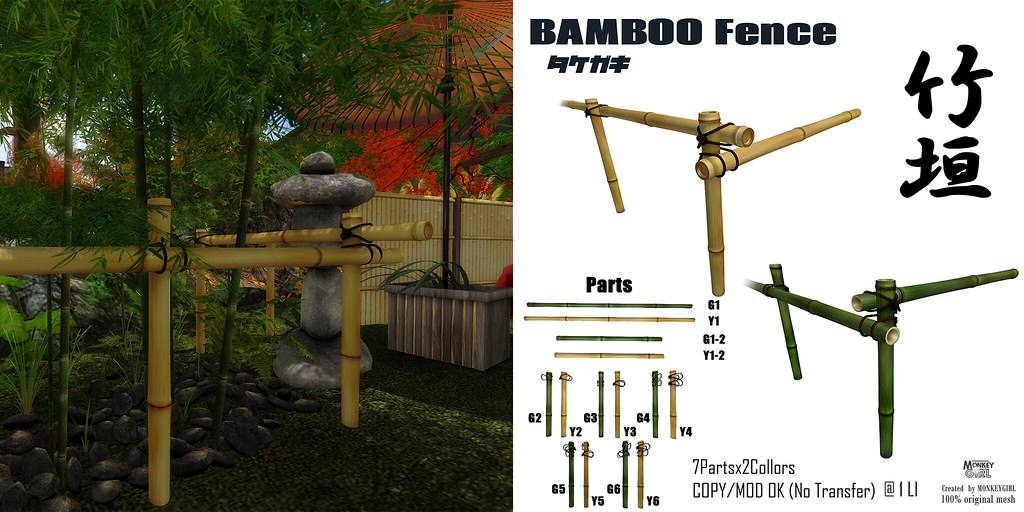 BAMBOO FENCSES