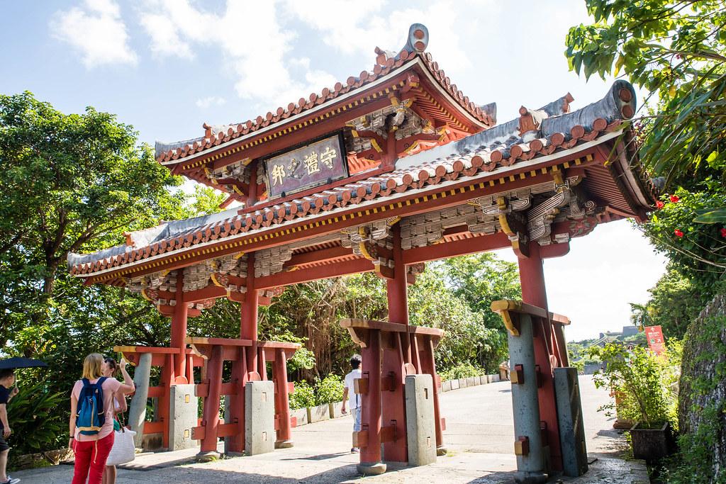 Shureimon Gate
