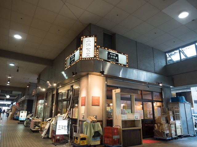 20170826_0069_大田市場見学.jpg