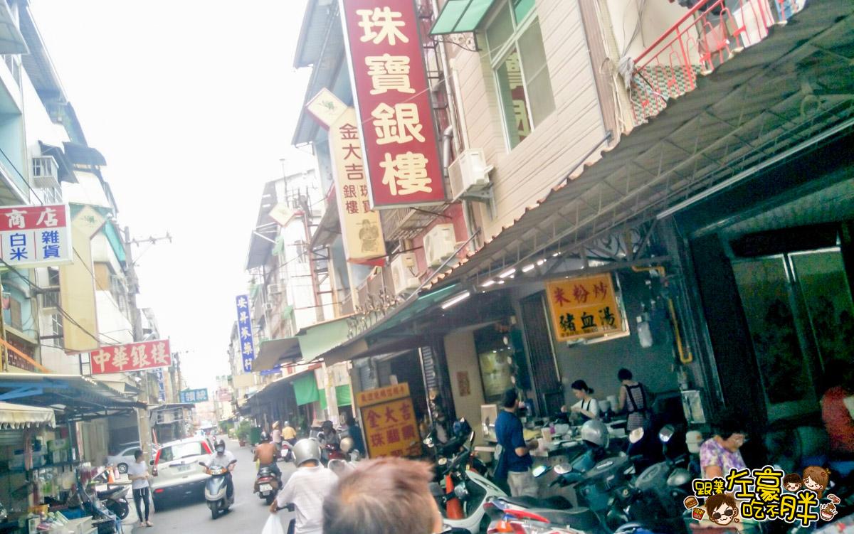鳳山中華夜市-米粉炒豬血湯-11