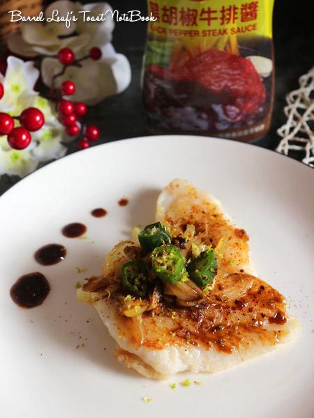 憶霖 8 佳醬 yilin-steak-sauce (18)