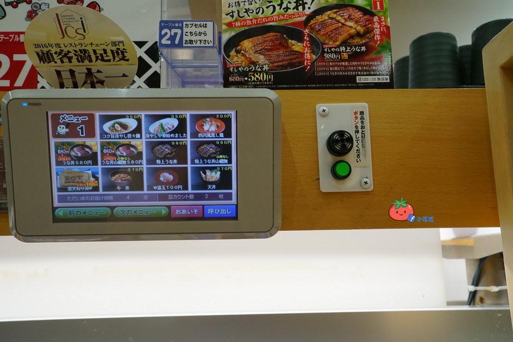 長野松本美食 くら寿司Kura Sushi 100元壽司