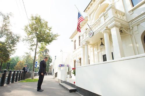 11.09.2017 Depunere flori în memoria atentatelor din 11 septembrie 2001 din SUA