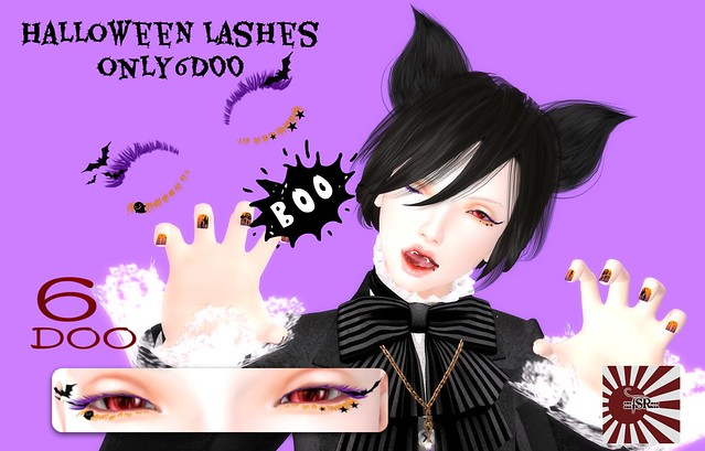 :::ISR::: Group Gift Lashes!