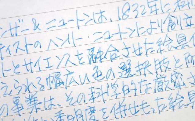 万年筆に画材のカラーインクを入れるとどうなるの ウィンザー ニュートン