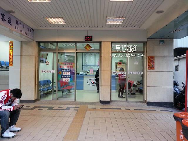 台南火車站國光號s