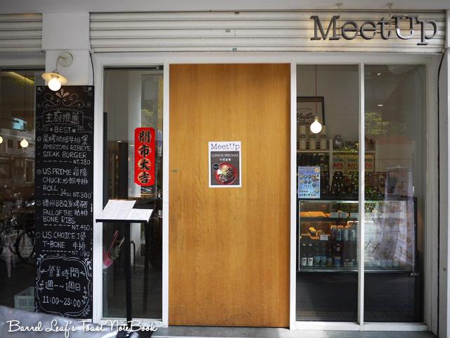 MeetUp-cafe (2)