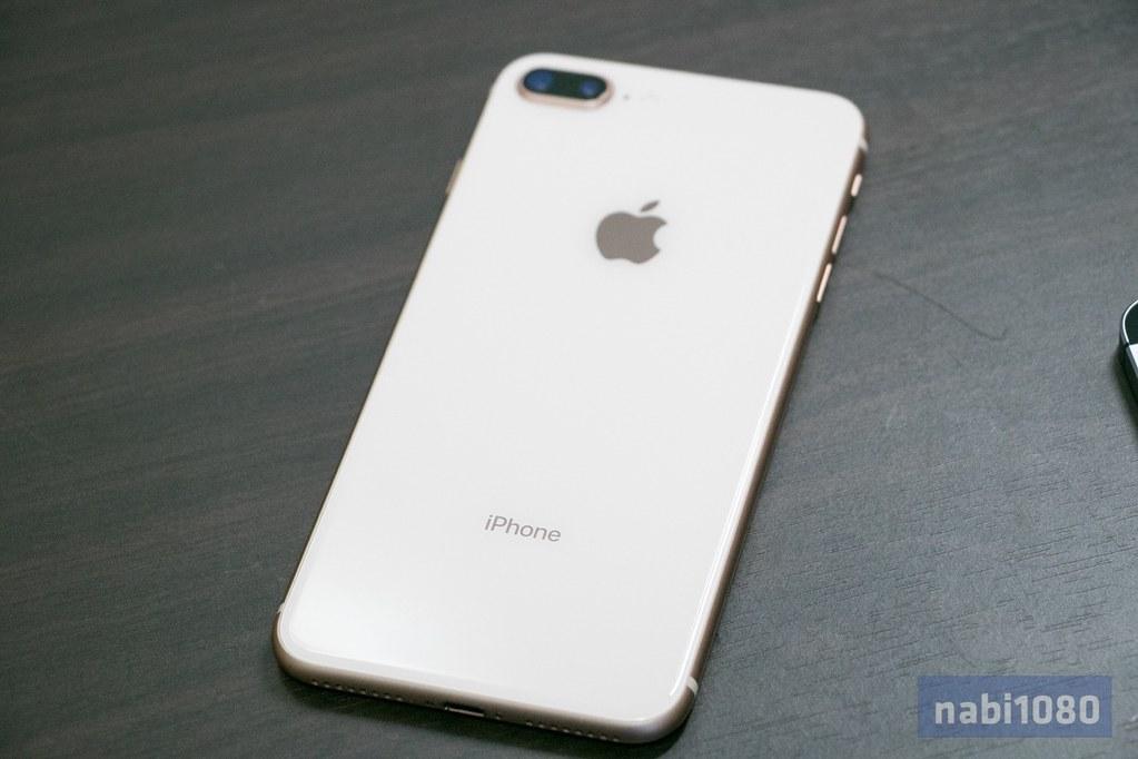 iPhone 8 Plus10