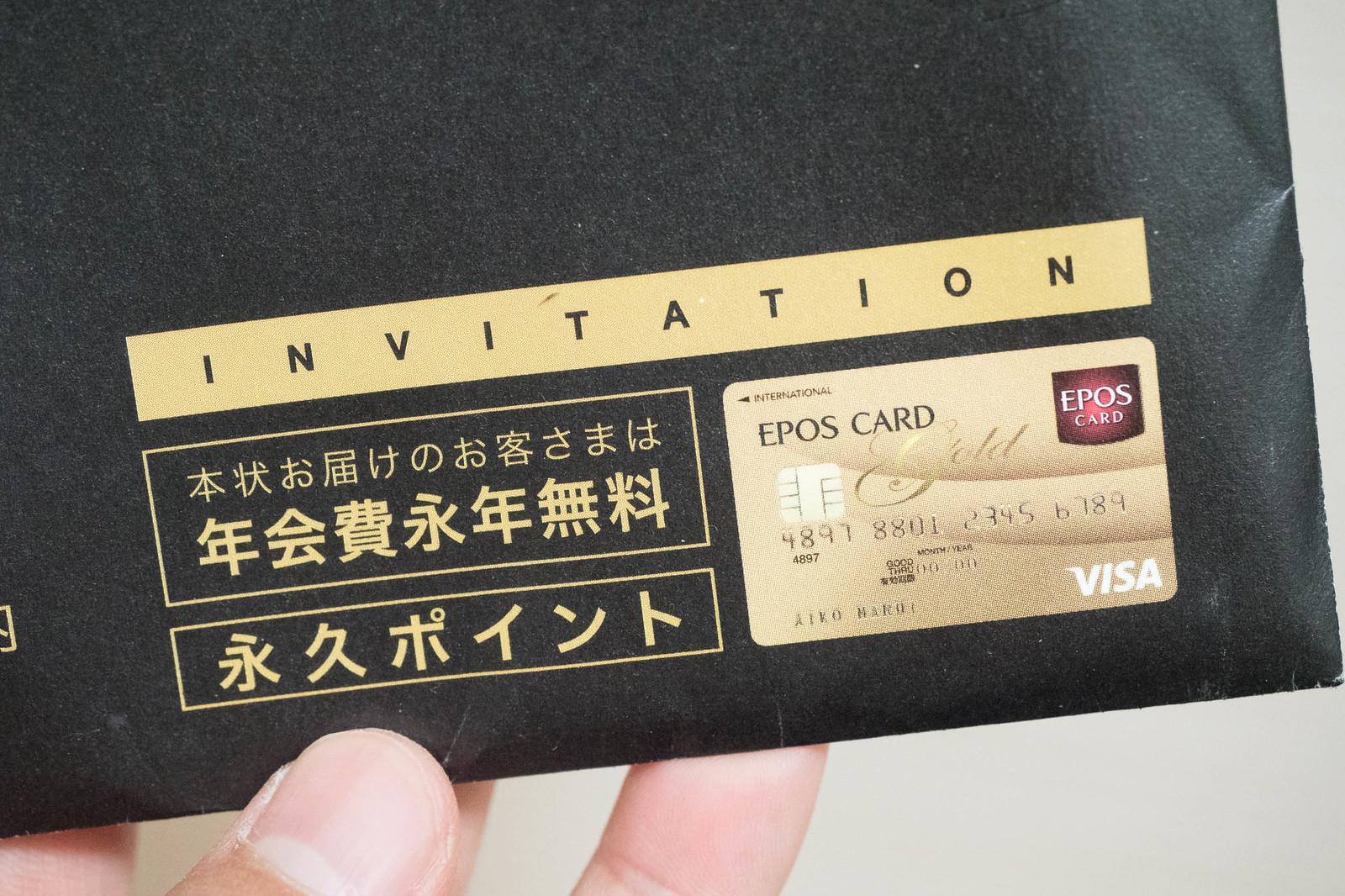 Gold_INVI-2
