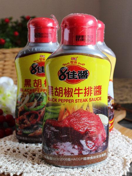 憶霖 8 佳醬 yilin-steak-sauce (1)