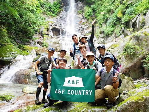 A&Fカントリー関東野外イベント「プチバリエーションルート体験、丹沢の大滝を見に行く」