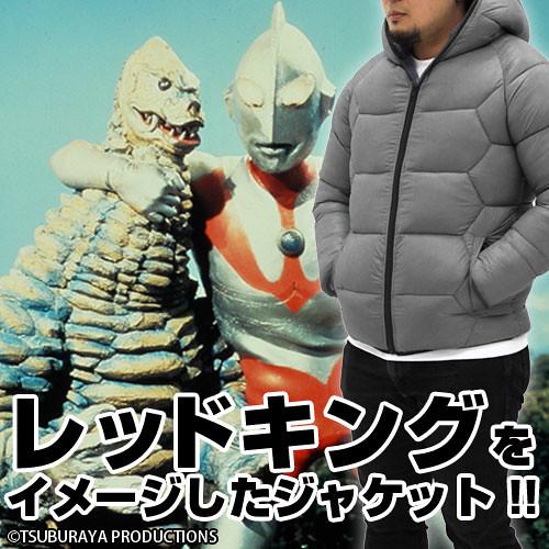 Cospa《超人力霸王》經典強大怪獸「紅王 棉外套」 保暖現身!レッドキング中綿ジャケット