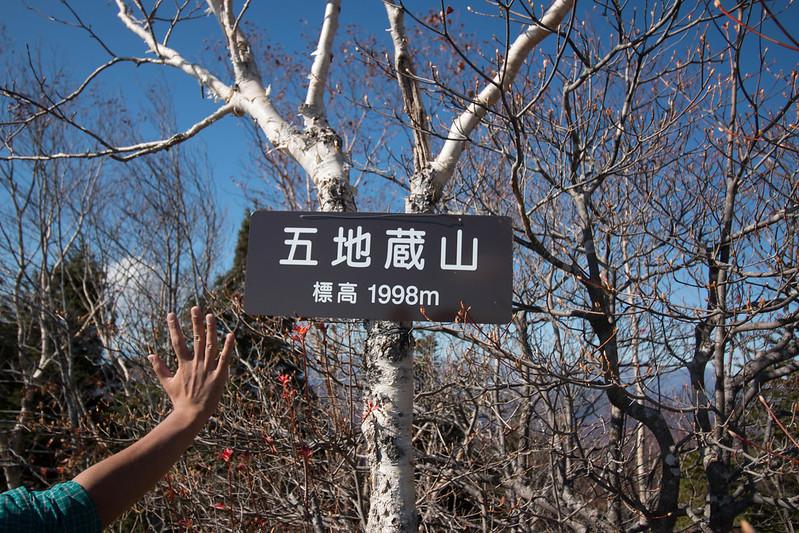 20151018-高妻山-0422.jpg