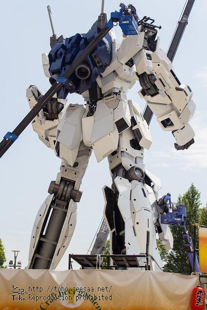 GUNDAM_BASE_TOKYO_UC-1