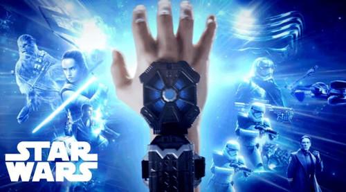 force link