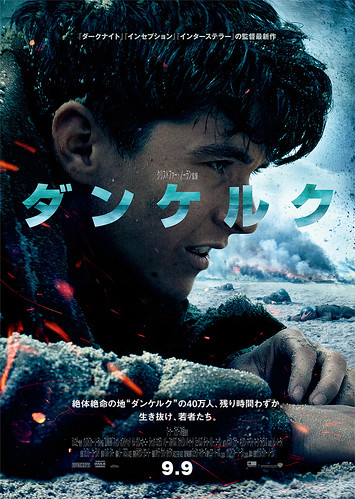 映画『ダンケルク』 © 2017 WARNER BROS. ENTERTAINMENT INC. ALL RIGHTS RESERVED.