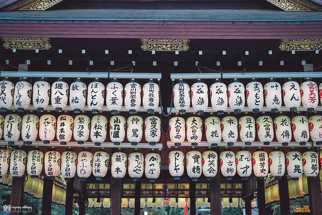 十年,京都四季 | 卷三 | 古都日常 | 24