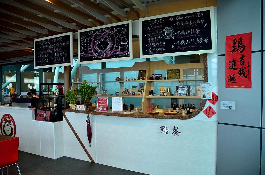 台灣客家文化館