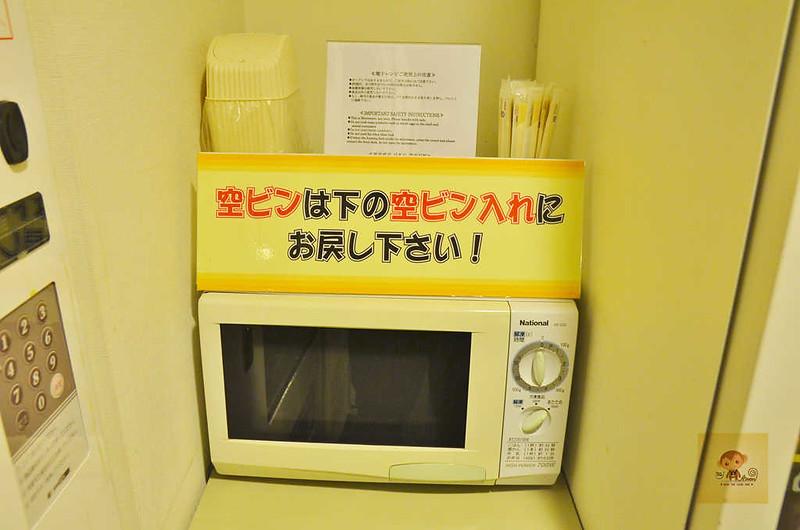 dormy inn飯店金澤15