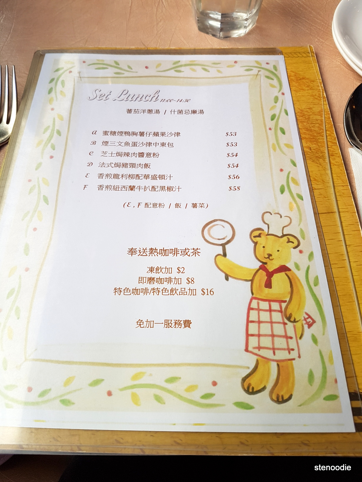 Golden Captain Restaurant Set lunch combo menu