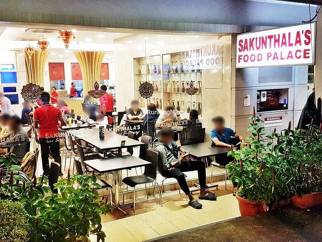 Sakunthala's Restaurant Exterior