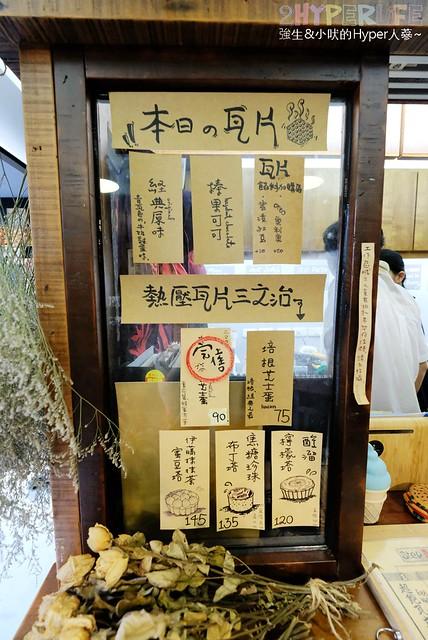 SWAG拾瓦-台中美食小吃 (13)