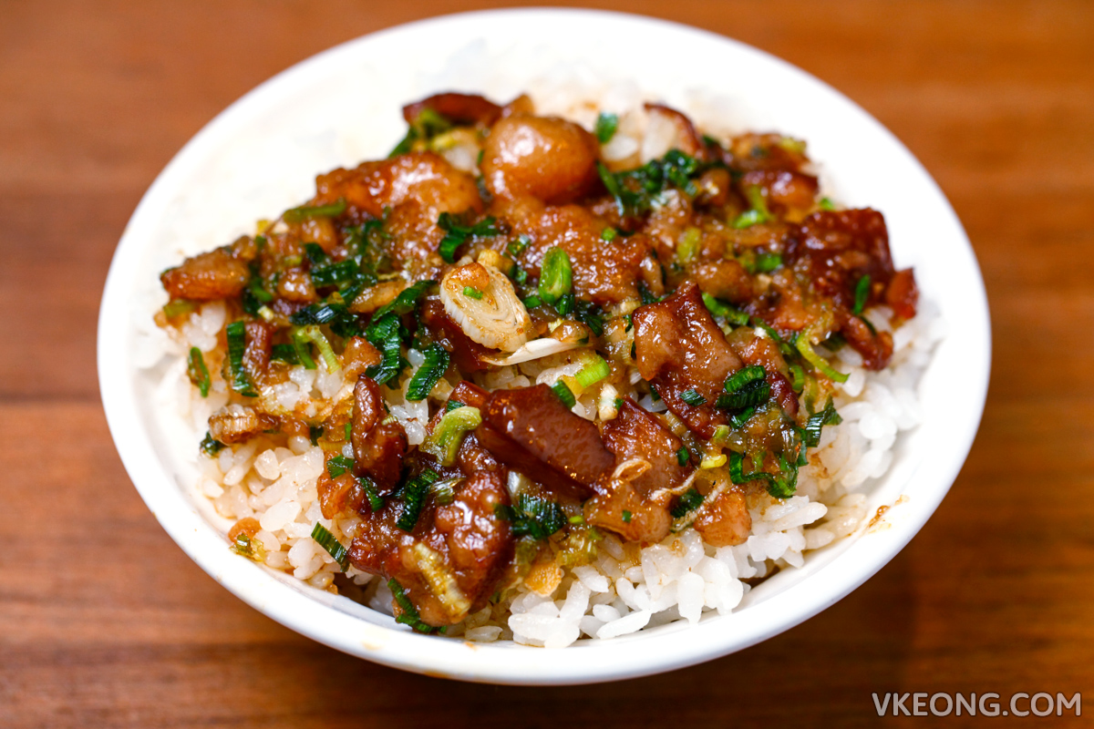 Fu Ding Wang Braised Pork Rice